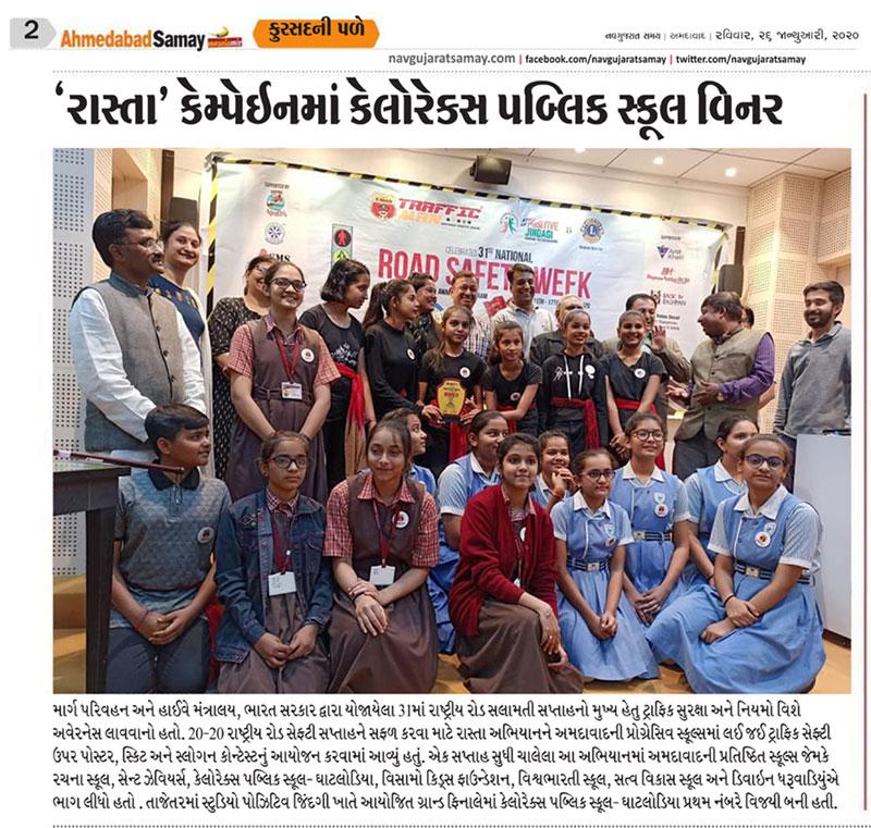 Ahmedabad-Samay-26-Jan-2020-page-2_1