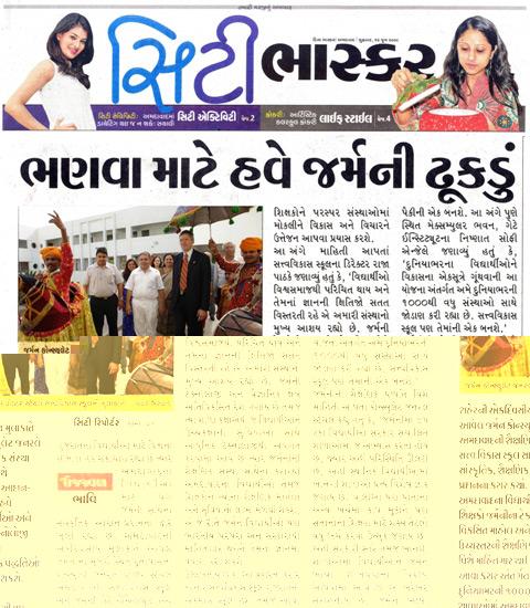 news_4