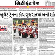 11AHMEDABAD CITY-PG2-0_New